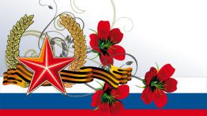 Смотр-конкурс «Служить России суждено»